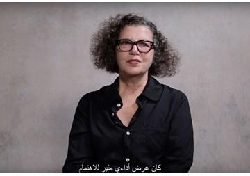 Impenetrable by Mona Hatoum